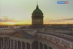Зодчий Андрей Воронихин : Красуйся, град Петров! 2/2