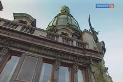 Зодчий Павел Сюзор : Красуйся, град Петров! 2/11