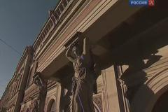 Зодчий Гаральд Боссе : Красуйся, град Петров! 3/4